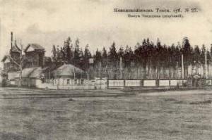 Новониколавск - Новосибирск, Театр Чиндорина