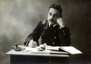 Итин Вивиан Азарьевич