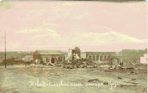 Новониколаевск после пожара 1909 года